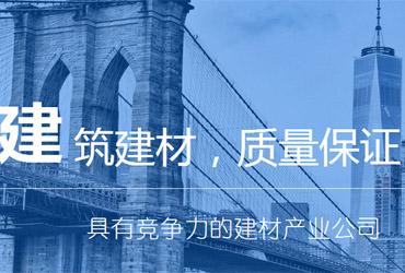四川明康善築新型建(jian)材(cai)有限(xian)公司