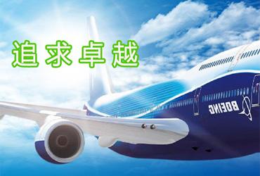 什邡川西興達化工有限(xian)公司